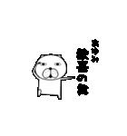 動く犬のスタンプ「あゆみ」編(個別スタンプ:01)