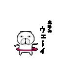 動く犬のスタンプ「あゆみ」編(個別スタンプ:02)