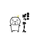 動く犬のスタンプ「あゆみ」編(個別スタンプ:05)