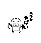 動く犬のスタンプ「あゆみ」編(個別スタンプ:07)