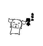 動く犬のスタンプ「あゆみ」編(個別スタンプ:09)