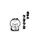 動く犬のスタンプ「あゆみ」編(個別スタンプ:11)