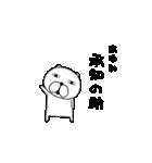 動く犬のスタンプ「あゆみ」編(個別スタンプ:13)