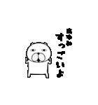動く犬のスタンプ「あゆみ」編(個別スタンプ:15)