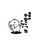 動く犬のスタンプ「あゆみ」編(個別スタンプ:16)