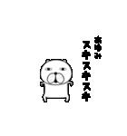 動く犬のスタンプ「あゆみ」編(個別スタンプ:23)