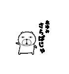 動く犬のスタンプ「あゆみ」編(個別スタンプ:24)
