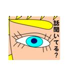 ▶ナンシーの秘密のコスプレ図鑑 1(個別スタンプ:07)