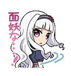 アイドルマスター ミリオンライブ!SD2(個別スタンプ:04)