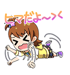 アイドルマスター ミリオンライブ!SD2(個別スタンプ:05)