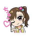 アイドルマスター ミリオンライブ!SD2(個別スタンプ:06)