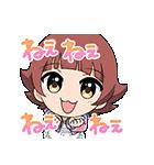 アイドルマスター ミリオンライブ!SD2(個別スタンプ:09)