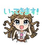 アイドルマスター ミリオンライブ!SD2(個別スタンプ:12)