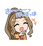 アイドルマスター ミリオンライブ!SD2(個別スタンプ:13)