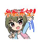アイドルマスター ミリオンライブ!SD2(個別スタンプ:16)