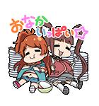 アイドルマスター ミリオンライブ!SD2(個別スタンプ:20)