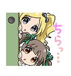 アイドルマスター ミリオンライブ!SD2(個別スタンプ:21)