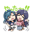 アイドルマスター ミリオンライブ!SD2(個別スタンプ:22)