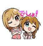 アイドルマスター ミリオンライブ!SD2(個別スタンプ:23)