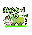 [さゆり]の便利なスタンプ!2(個別スタンプ:05)