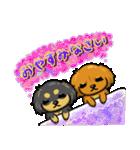 ゆるぷにダックス(個別スタンプ:02)