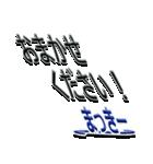 サイン風あだ名シリーズ【まっきー】文字大(個別スタンプ:14)