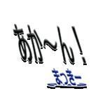 サイン風あだ名シリーズ【まっきー】文字大(個別スタンプ:15)