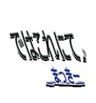 サイン風あだ名シリーズ【まっきー】文字大(個別スタンプ:19)
