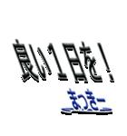 サイン風あだ名シリーズ【まっきー】文字大(個別スタンプ:22)