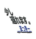 サイン風あだ名シリーズ【まっきー】文字大(個別スタンプ:26)