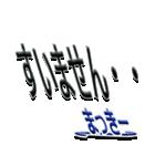 サイン風あだ名シリーズ【まっきー】文字大(個別スタンプ:29)