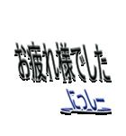 サイン風あだ名シリーズ【にっしー】文字大(個別スタンプ:02)