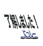 サイン風あだ名シリーズ【にっしー】文字大(個別スタンプ:04)