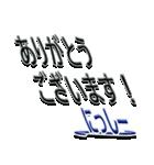 サイン風あだ名シリーズ【にっしー】文字大(個別スタンプ:06)