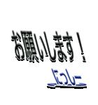 サイン風あだ名シリーズ【にっしー】文字大(個別スタンプ:07)