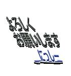 サイン風あだ名シリーズ【にっしー】文字大(個別スタンプ:08)