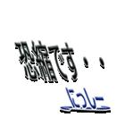 サイン風あだ名シリーズ【にっしー】文字大(個別スタンプ:09)
