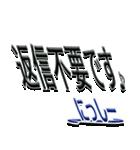 サイン風あだ名シリーズ【にっしー】文字大(個別スタンプ:13)