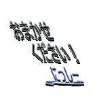 サイン風あだ名シリーズ【にっしー】文字大(個別スタンプ:14)