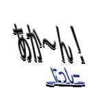 サイン風あだ名シリーズ【にっしー】文字大(個別スタンプ:15)