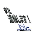 サイン風あだ名シリーズ【にっしー】文字大(個別スタンプ:17)
