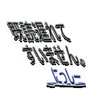 サイン風あだ名シリーズ【にっしー】文字大(個別スタンプ:18)