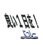 サイン風あだ名シリーズ【にっしー】文字大(個別スタンプ:22)