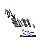 サイン風あだ名シリーズ【にっしー】文字大(個別スタンプ:26)