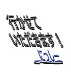 サイン風あだ名シリーズ【にっしー】文字大(個別スタンプ:27)