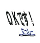 サイン風あだ名シリーズ【にっしー】文字大(個別スタンプ:28)
