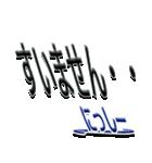 サイン風あだ名シリーズ【にっしー】文字大(個別スタンプ:29)