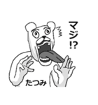 【たつみ/タツミ】専用名前スタンプ(個別スタンプ:06)