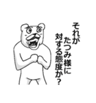 【たつみ/タツミ】専用名前スタンプ(個別スタンプ:13)