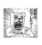 【たつみ/タツミ】専用名前スタンプ(個別スタンプ:18)